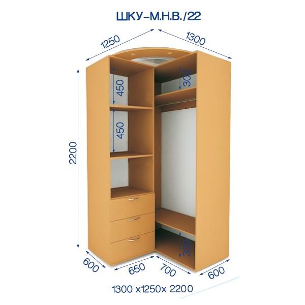 Шкаф-купе Угловой 90° Стандарт ШКУ-МНВ/22 (130x125x220)