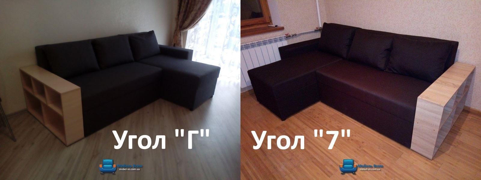 Угловой диван кантри Г или 7