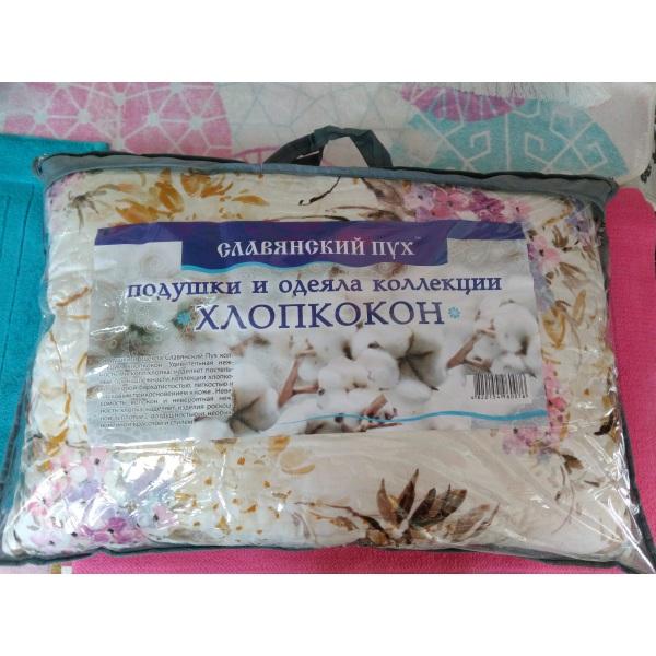 Подушка Хлопкокон 50х70