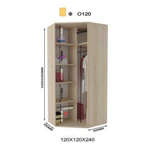 Угловой шкаф Оскар О120