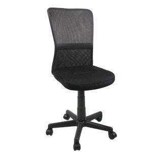 Компьютерное кресло BELICE, Black/Grey