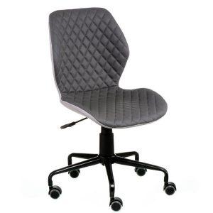 Компьютерное кресло RAY, серое E5944