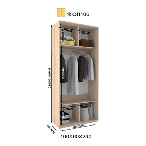 2-х дверный шкаф-купе Оскар Лайт ОЛ106