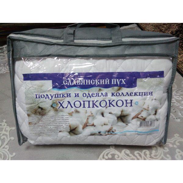 Одеяло Хлопкокон 200х220см