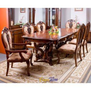 Стол обеденный раскладной BARCELONA 8670