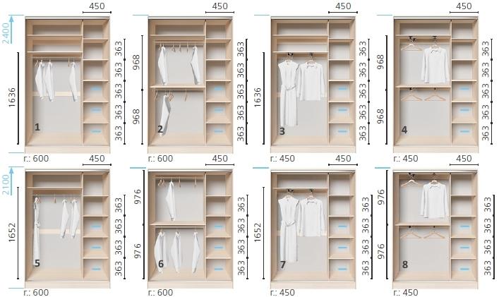 Варианты корпуса 2-х дверного шкафа, шириной 1700 мм