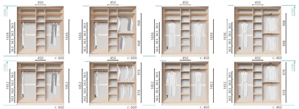Варианты корпуса 3-х дверного шкафа, шириной 1900 мм