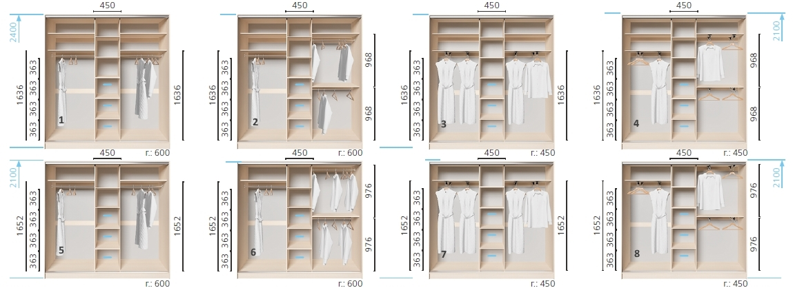 Варианты корпуса 3-х дверного шкафа, шириной 2400 мм