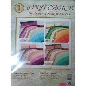 Постель Rainbow Oranj Бязь 160х220см First Choice