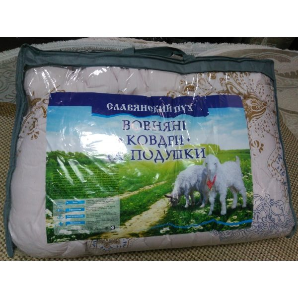 Одеяло Люкс шерстяное 142х205см