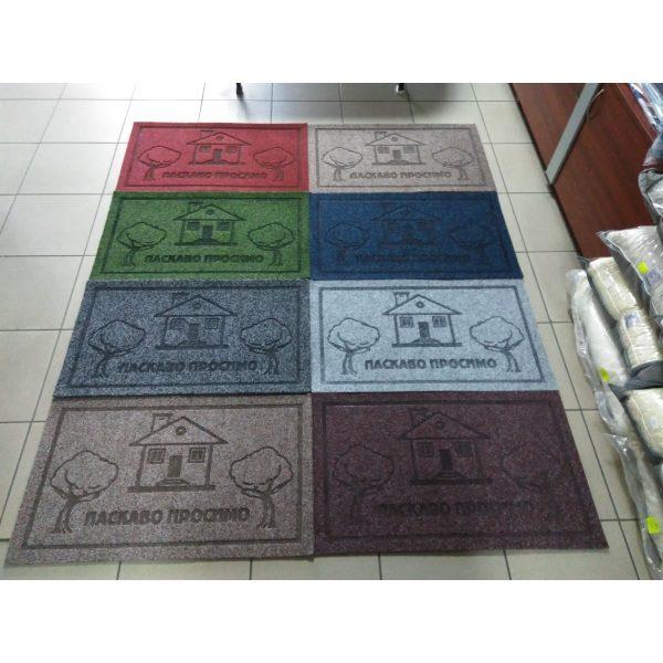 Придверные коврики Ласкаво Просимо (45х75см)