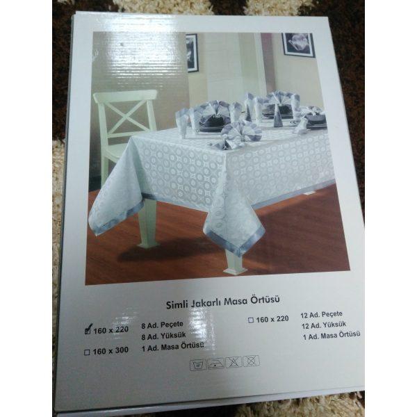 Скатерть жаккардовая Cream с салфетками (160х220см)