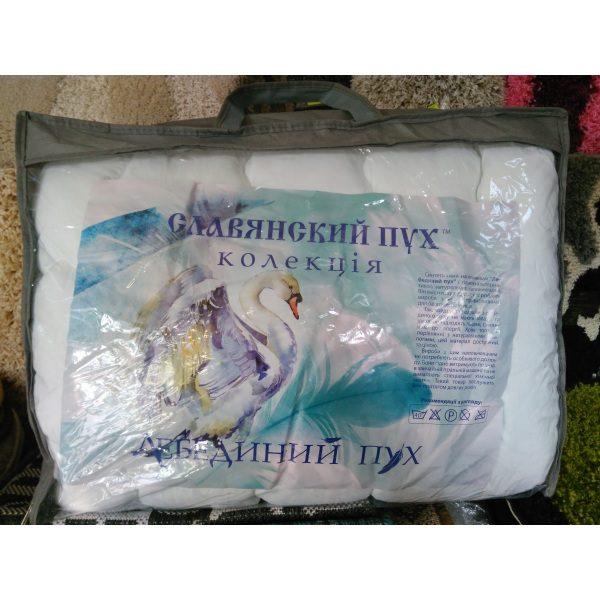 Одеяло Лебяжий Пух 142х205см