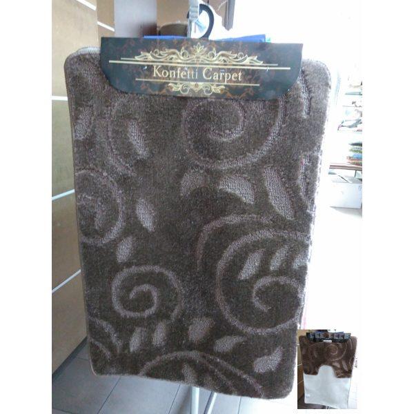 Набор ковриков Classic для ванной и туалета