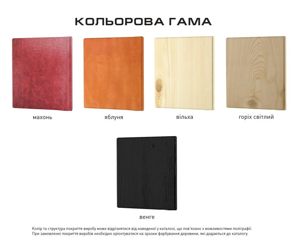 Цветовая гамма для кроватей Мебигранд (без орех тёмный)