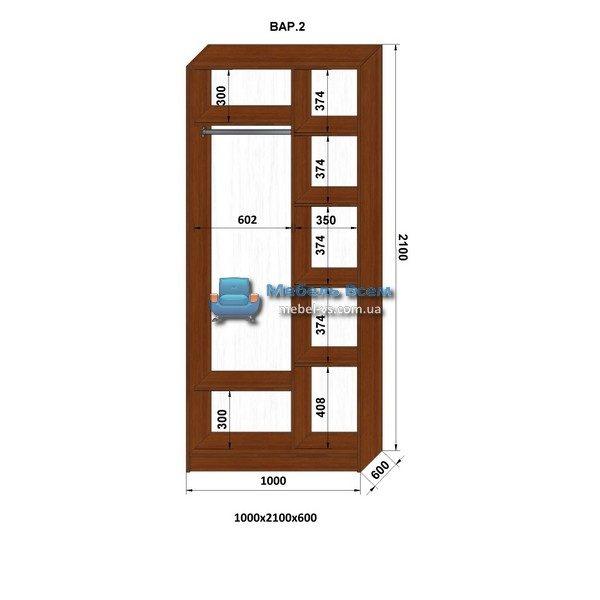 2-х дверный шкаф-купе MN 106-2 (100x60x210)