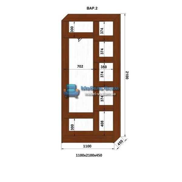 2-х дверный шкаф-купе MN 114-2 (110x45x210)