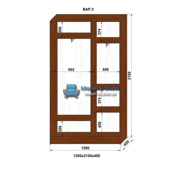 2-х дверный шкаф-купе MN 124-3 (120x45x210)