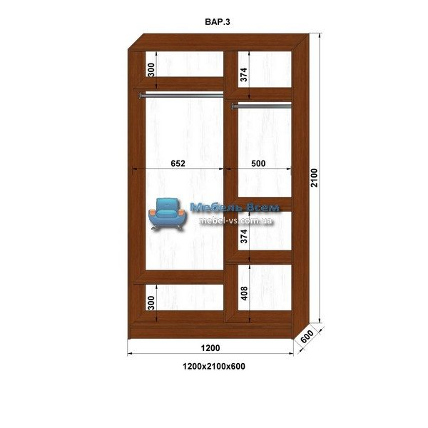 2-х дверный шкаф-купе MN 126-3 (120x60x210)