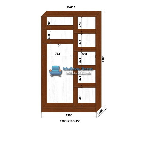 2-х дверный шкаф-купе MN 134-1 (130x45x210)