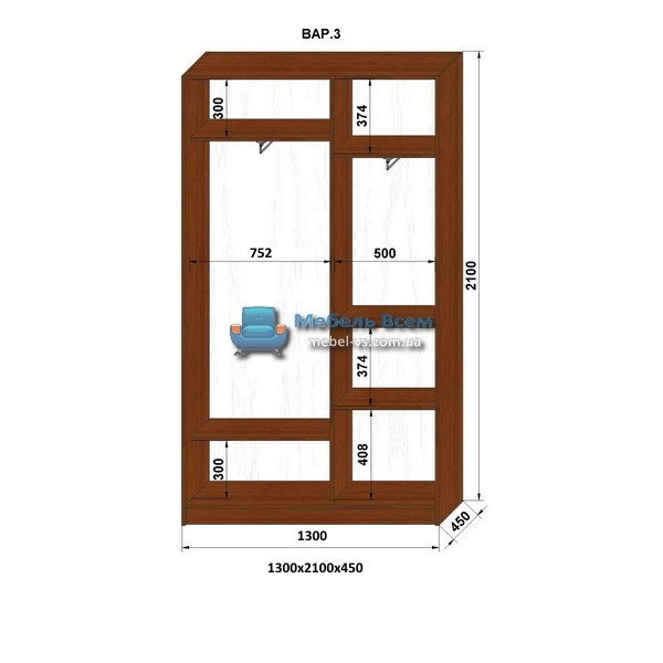 2-х дверный шкаф-купе MN 134-3 (130x45x210)