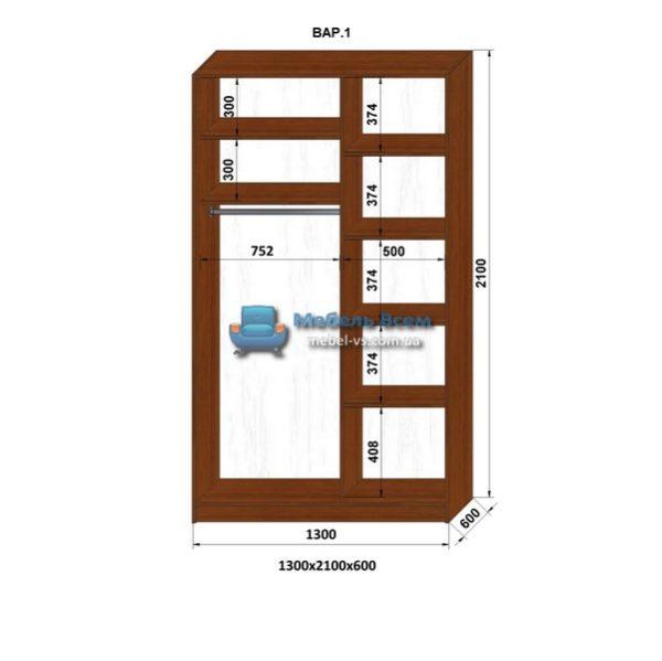 2-х дверный шкаф-купе MN 136-1 (130x60x210)