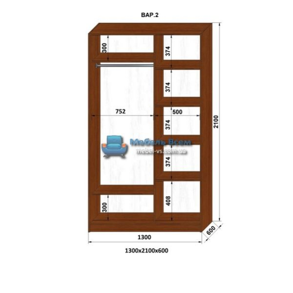 2-х дверный шкаф-купе MN 136-2 (130x60x210)