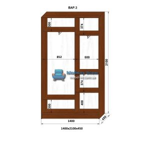 2-х дверный шкаф-купе MN 144-3 (140x45x210)