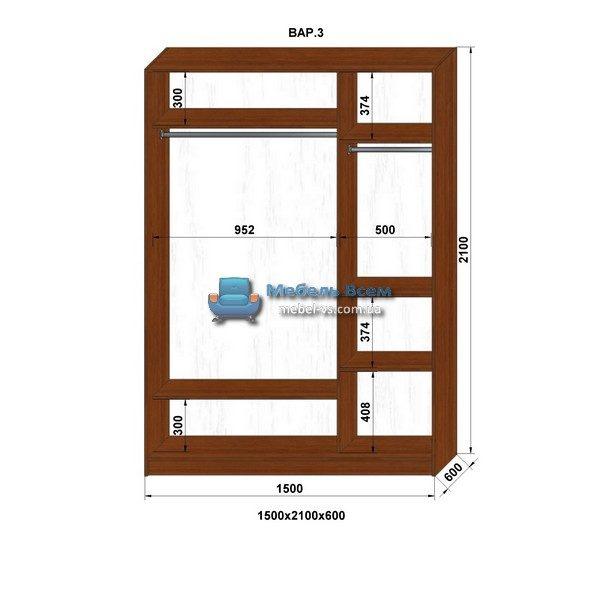 2-х дверный шкаф-купе MN 156-3 (150x60x210)