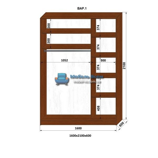 2-х дверный шкаф-купе MN 166-1 (160x60x210)