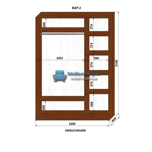 2-х дверный шкаф-купе MN 166-2 (160x60x210)