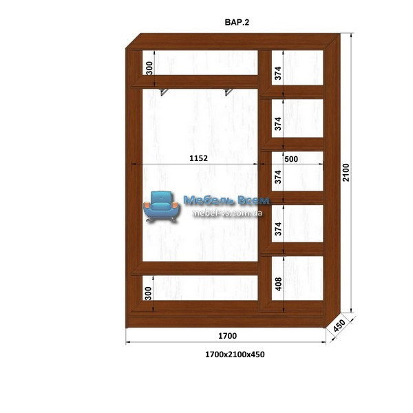2-х дверный шкаф-купе MN 174-2 (170x45x210)