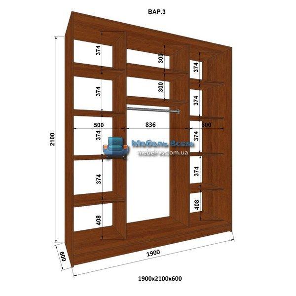 3-х дверный шкаф-купе MN 196-3 (190x60x210)