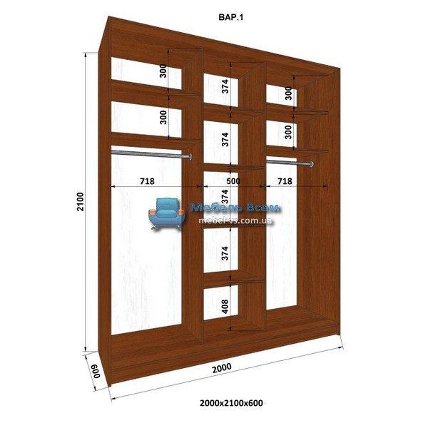 3-х дверный шкаф-купе MN 206-1 (200x60x210)