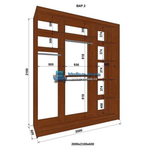 3-х дверный шкаф-купе MN 206-2 (200x60x210)