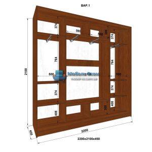 3-х дверный шкаф-купе MN 224-1 (220x45x210)