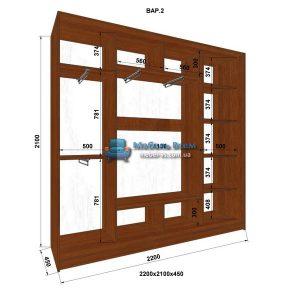 3-х дверный шкаф-купе MN 224-2 (220x45x210)