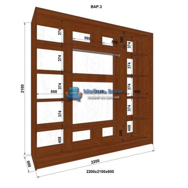 3-х дверный шкаф-купе MN 226-3 (220x60x210)