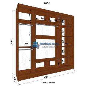 3-х дверный шкаф-купе MN 236-2 (230x60x210)