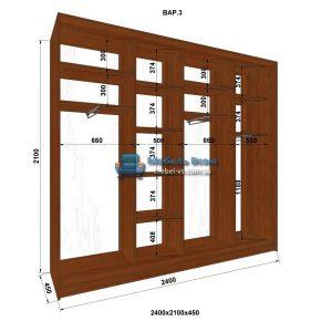 4-х дверный шкаф-купе MN 244-3 (240x45x210)
