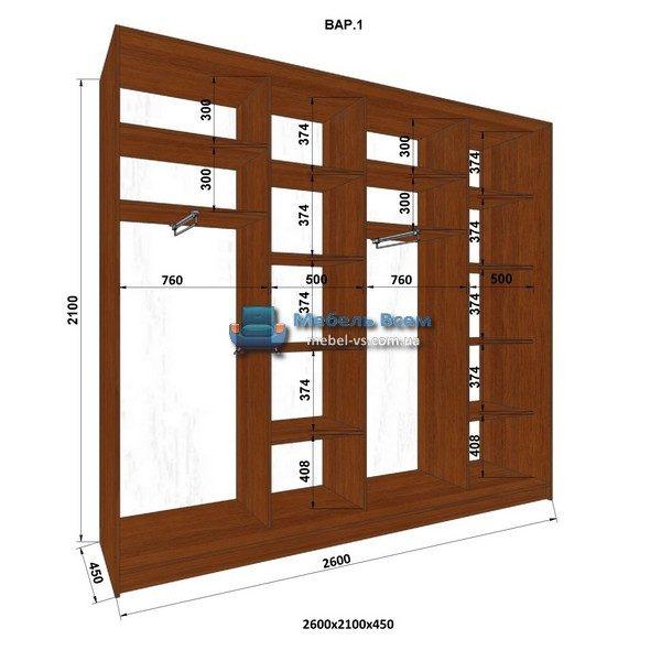 4-х дверный шкаф-купе MN 264-1 (260x45x210)