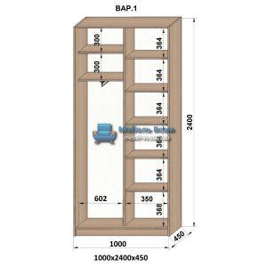 2-х дверный шкаф-купе MN 104-1 (100x45x240)