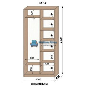 2-х дверный шкаф-купе MN 104-2 (100x45x240)