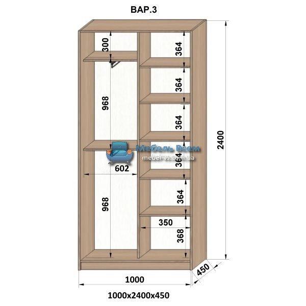 2-х дверный шкаф-купе MN 104-3 (100x45x240)