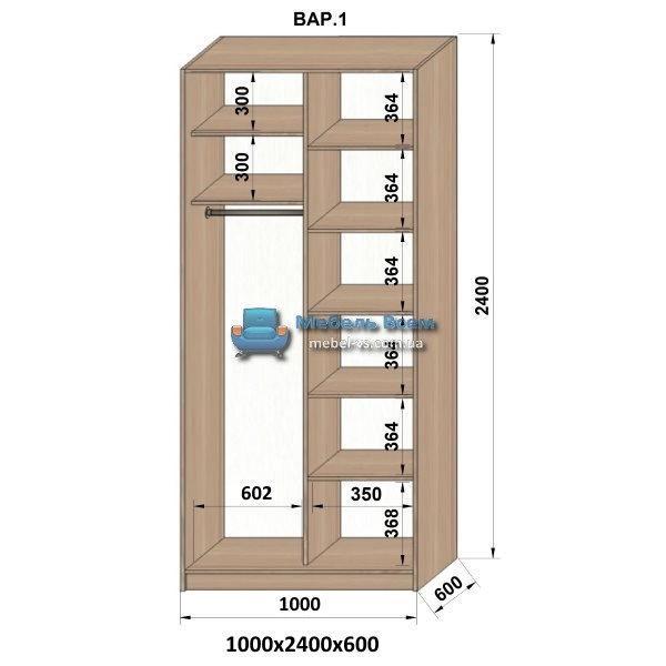 2-х дверный шкаф-купе MN 106-1 (100x60x240)