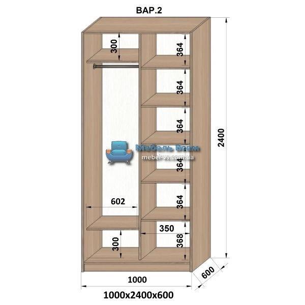 2-х дверный шкаф-купе MN 106-2 (100x60x240)