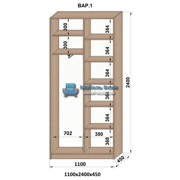 2-х дверный шкаф-купе MN 114-1 (110x45x240)
