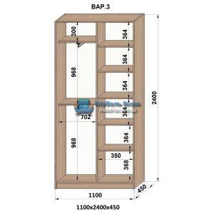 2-х дверный шкаф-купе MN 114-3 (110x45x240)