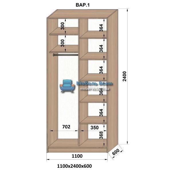 2-х дверный шкаф-купе MN 116-1 (110x60x240)