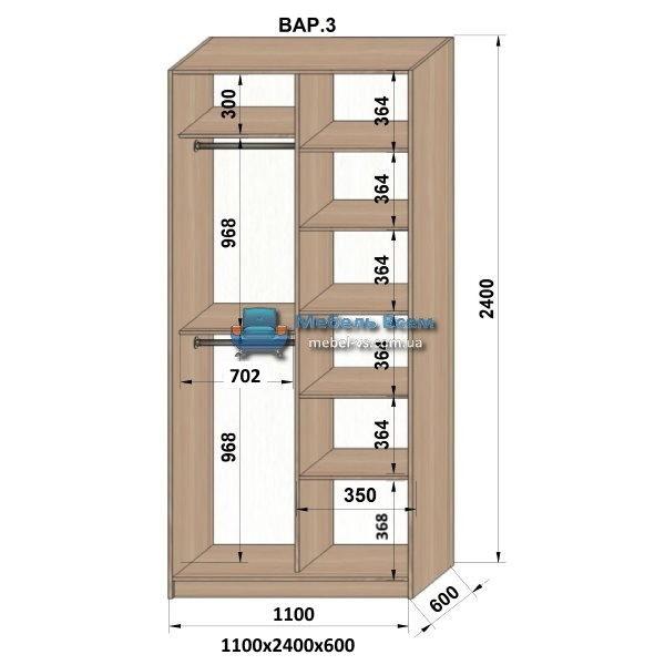 2-х дверный шкаф-купе MN 116-3 (110x60x240)